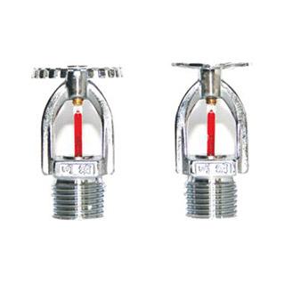 酒水噴頭/Sprinkler